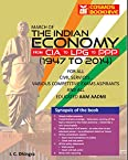 Indian Economy For Competitive Examinations