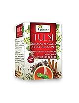 Tulsi Madras Masala Tea - 20 Tea Bgas / Kosher, Halal, Vegan Certified