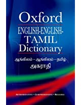 English-English-Tamil Dictionary