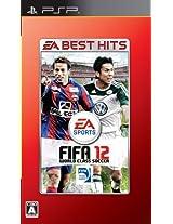 FIFA 12: World Class Soccer (EA Best Hits) [Japan Import]