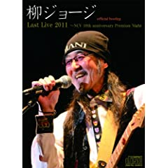 W[W Last Live 2011 NCV 10th anniversary Premium Night official bootleg