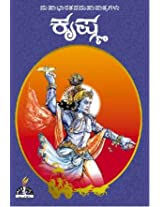Mahabharathada Mahapatragalu (Set of 10 Books)
