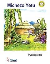 Michezo Yetu (Swahili Edition)