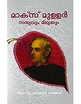 Max Muller: Sathyavum, Midhyayum