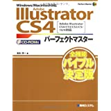 Adobe Illustrator CS4p[tFNg}X^[(Illustrator CS4/CS3/CS2/CS/10/9AWin/MacACD-ROMt) (Perfect Master 109) m