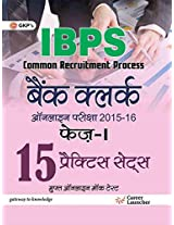 IBPS Bank Clerk Phase I - 15 Practice Sets 2016 (Hindi)