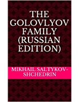 The Golovlyov Family (Russian Edition)