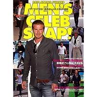 MEN'S CELEB SNAP!  2012年号 小さい表紙画像