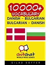 10000+ Danish-Bulgarian Bulgarian-Danish Vocabulary
