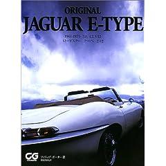 【クリックで詳細表示】ORIGINAL JAGUAR E‐TYPE (CG BOOKS): フィリップ ポーター, Philip Porter, 相原 俊樹: 本