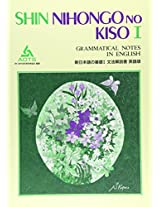 Shin Nihongo No Kiso 1 Bunpo (Shin Nihongo Series 1)