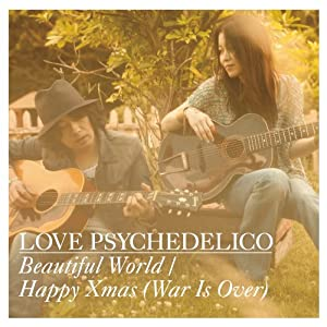▼CD/LOVE PSYCHEDELICO/Beautiful World/Happy Xmas(War Is Over)