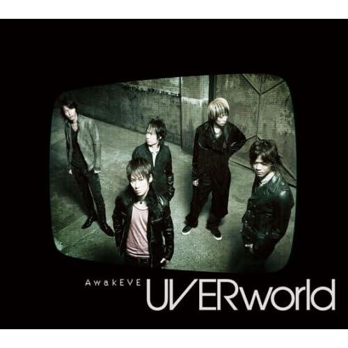 """AwakEVE"" se titula el nuevo Album de UVERworld! ! ! 516D%2BEMTfqL._SS500_"