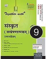 Together With Sanskrit Communicative - 9 (Term 1)
