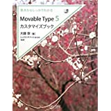{ Movable Type 5JX^}CYubN (Web Designing BOOKS)