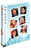 フレンズ DVD-BOX シーズン4