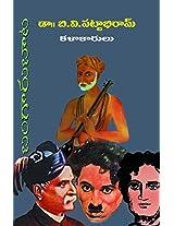 Bangaru Bata - Kalakaarulu:   -