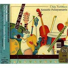 【クリックで詳細表示】FUKUYAMA MASAHARU 15th ANNIVERSARY ALBUM FUKUYAMA PRESENTS CHUEI YOSHIKAWA Acoustic Fukuyamania (通常盤)