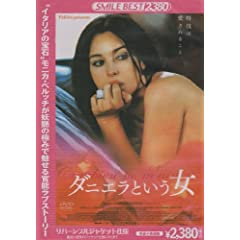 X}CBEST _jG [DVD]