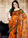 Red Green Yellow Flower Print Super Net Cotton Saree:ws20523