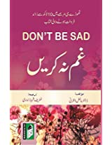 Gham Na Karen (Don't Be Sad )(Urdu)(PB)