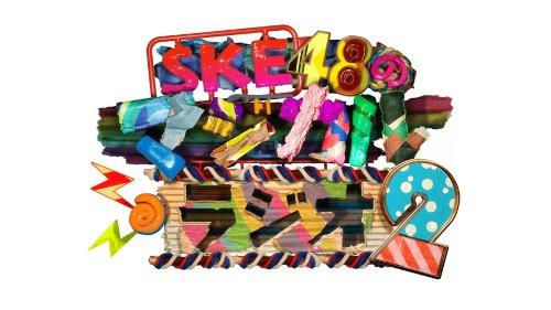 SKE48のマジカル・ラジオ2 DVD-BOX 通常版