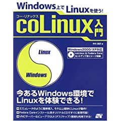 coLinux\WindowsLinuxg!