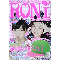 RONi 2013年Vol.3 小さい表紙画像