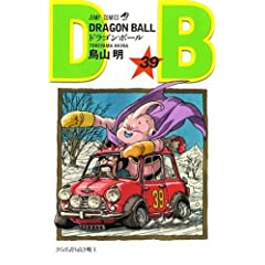DRAGON BALL 39 (�W�����v�E�R�~�b�N�X)