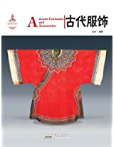 Ancient Costumes and Accessories (Chinese Red)