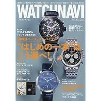 WATCH NAVI 2016年10月号 小さい表紙画像