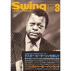 ♪スイングジャーナル   「国内外ジャズに関する情報の早さ、正確さ、豊富さでジャズファンの支持を得ています。また、ソフトとハード両面からのアプローチによるオーディオ機器紹介記事にも特色ありです。」