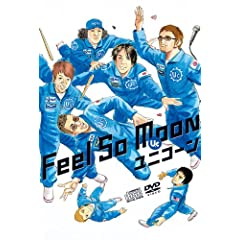 Feel So Moon(��������)(DVD�t)