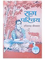 Rag Parichay Vol-1 (in Hindi)