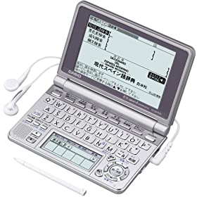 CASIO Ex-word  dq XD-SP7500 XyCf Cpl+pl lCeBu+TTS