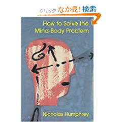 How to Solve the Mind-Body Problem (Journal of Consciousness Studies, 7, No. 4)