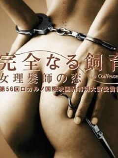 脱いだ芸能美女50人「その後」追跡 vol.1
