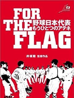 メジャーリーグ 旬 NEWS from USA 25th 岩隈の球団新記録とは? vol.2