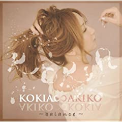 KOKIAAKIKO~balance~