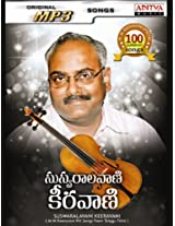 Suswaralavani Keeravani Hit songs