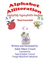Alphabet Alliteration Bilingual Armenian English