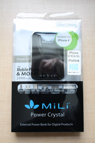 MiLi Power Crystal black for iPhone / iPod MP-2000B