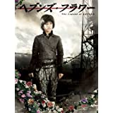 wuYEt[ [DVD]C