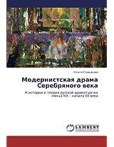 Modernistskaya drama Serebryanogo veka: K istorii i teorii russkoy dramaturgii kontsa XIX - nachala XX veka