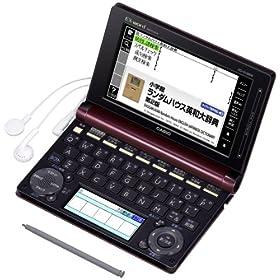 CASIO Ex-word 電子辞書 プロフェッショナル 170コンテンツ 2000文学作品 クラシック1000フレーズ収録 ツインカラー液晶 EX-VOICE機能 タフパワー 学習帳機能搭載 XD-D10000
