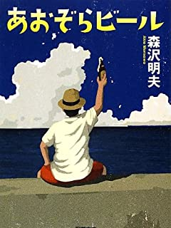 女子アナ20人「スケベ本性」暴露 vol.5