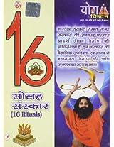 16 Rituals (Salah Sanskar)