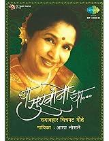 Ya Sukhano Ya-asha Bhosle