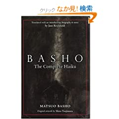 ipjmSW - Basho: The Complete Haiku