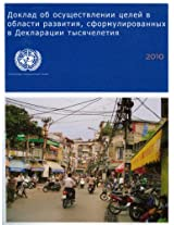 Millennium Development Goals Report 2010